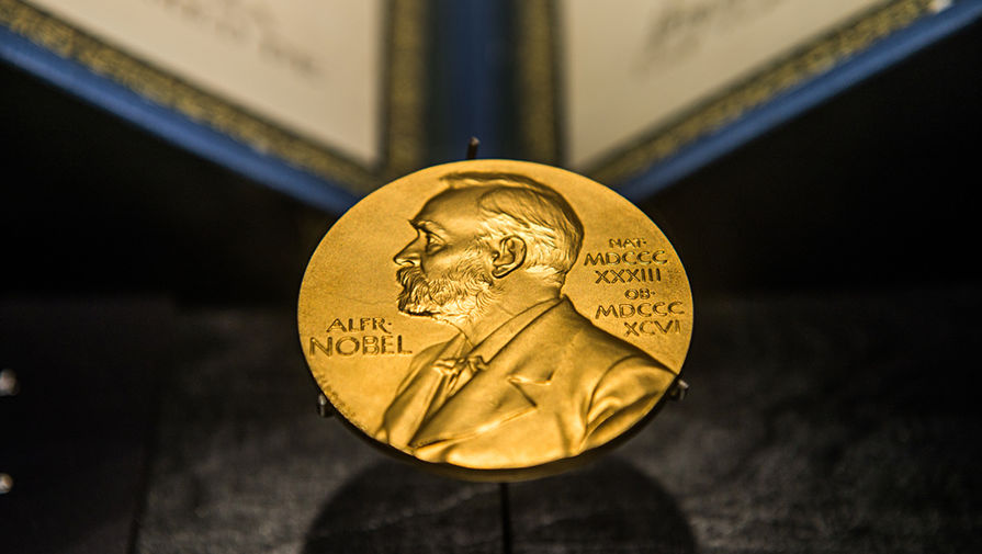 Претенденты на нобелевскую премию по физике 2019 [PUNIQRANDLINE-(au-dating-names.txt) 49