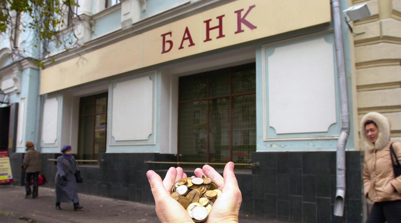 Можно ли кредитные деньги положить на депозит