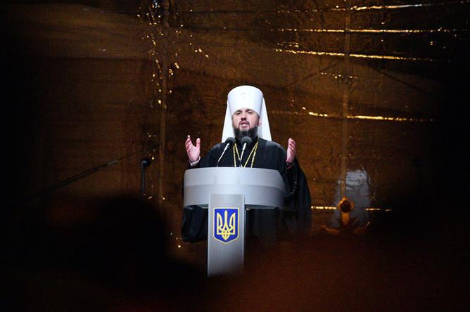 Епископ новой Украинской православной церкви Киевского патриархата Епифаний, 15 декабря 2018 года