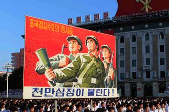 Митинг на площади имени Ким Ир Сена в Пхеньяне, август 2017 года
