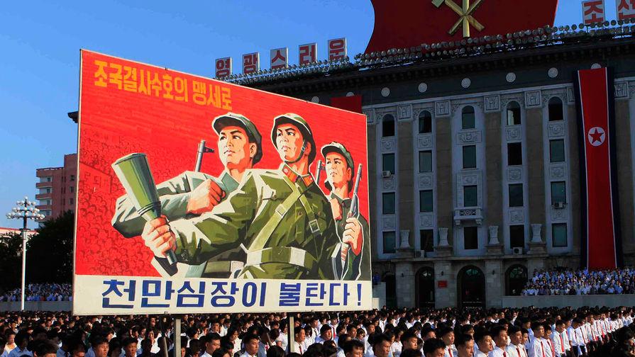 США выработают новую стратегию по КНДР