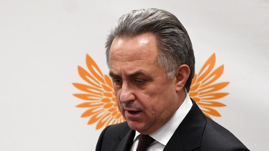 Бывшему министру спорта Виталию Мутко исполняется 60 лет