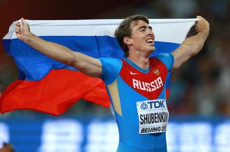 Сергей Шубенков после финиша в финальном забеге на дистанции 110 метров с барьерами на чемпионате мира 2015 по легкой атлетике в Пекине.