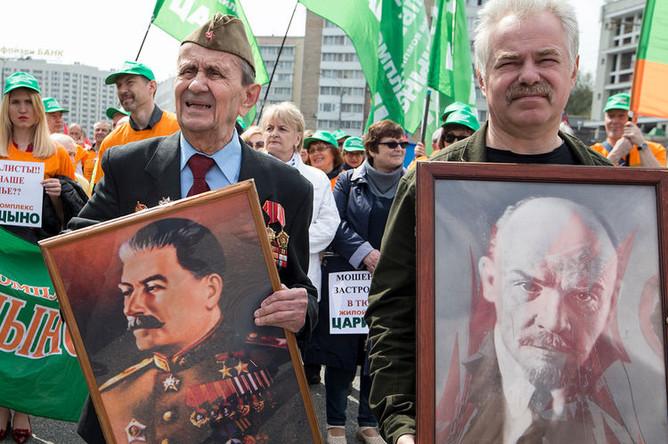 Участники первомайской демонстрации в центре Москвы, 1 мая 2018 года