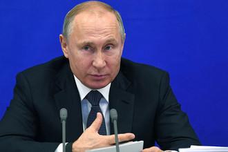 Владимир Путин проводит расширенное заседание президиума Государственного совета России, 12 февраля 2019 года