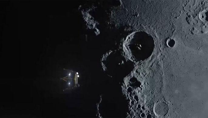 Китай захотел изучать Луну совместно с Россией