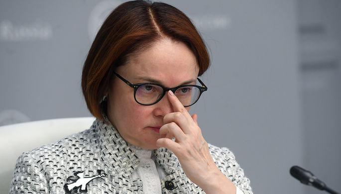 Председатель Центрального банка РФ Эльвира Набиуллина на пресс-конференции по итогам заседания Совета директоров ЦБ РФ, февраль 2020 года