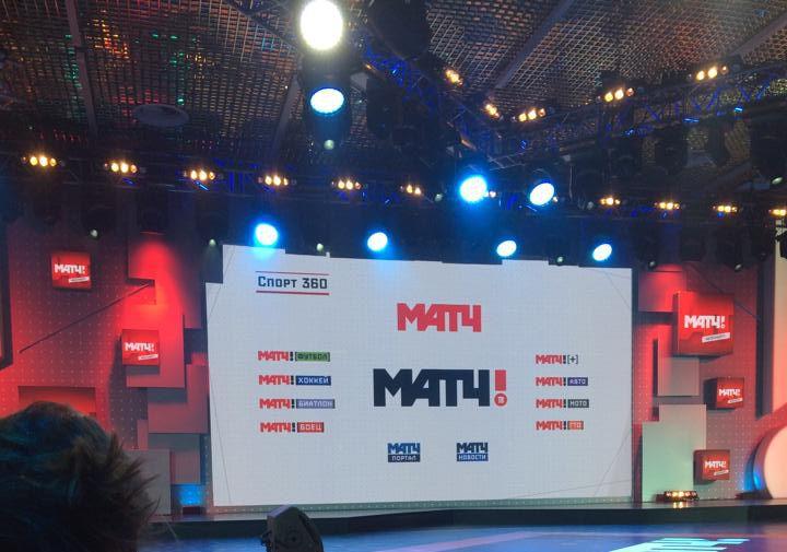 Матч ТВ заявил, что будет использовать телепортацию во время Олимпиады