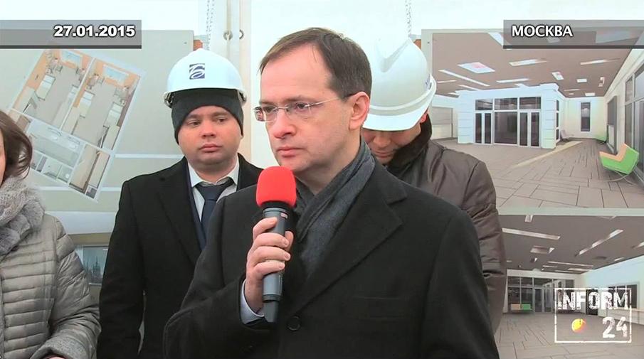 Владимир Мединский и Станислав Кюнер (слева) на торжественной закладке строительства студенческого комплекса МГК им. Чайковского