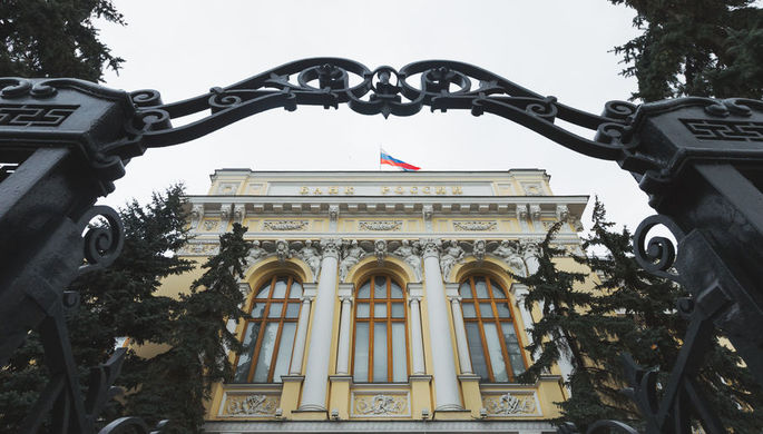 Здание Центрального банка России на Неглинной улице в Москве, март 2018 года