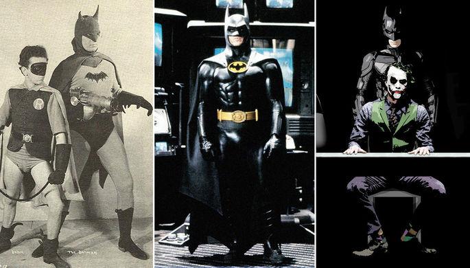 От военной агитки до звезды «Сумерек»: эволюция Бэтмена в кино