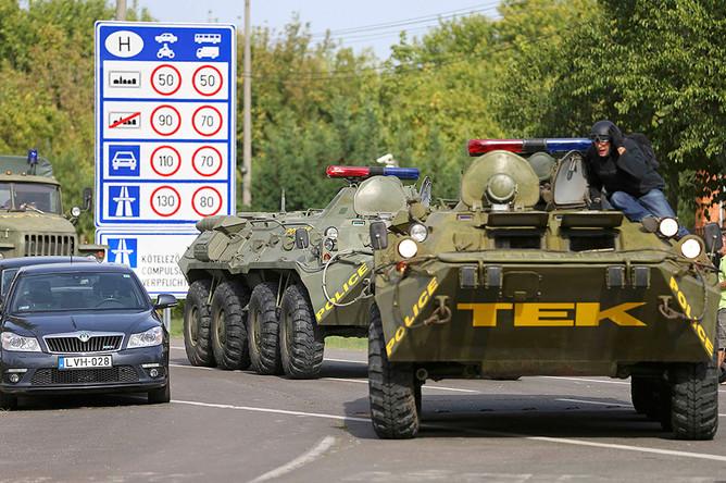 Ситуация на венгеро-сербской границе