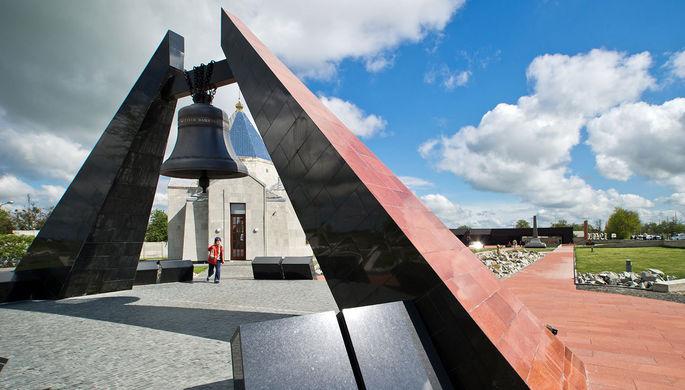 Мемориальный комплекс «Красный», посвященный жертвам располагавшегося здесь концлагеря, в селе Мирное в Крыму