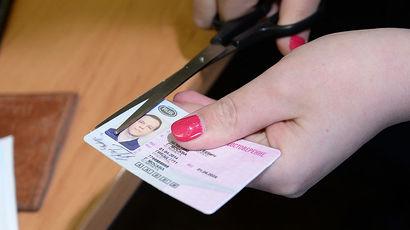Выдача водительских прав подорожает на 1 тысячу рублей
