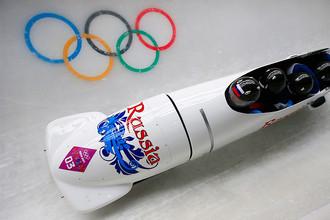 Бобслеист Александр Зубков и его команда на олимпийских соревнованиях в Сочи, 2014 год