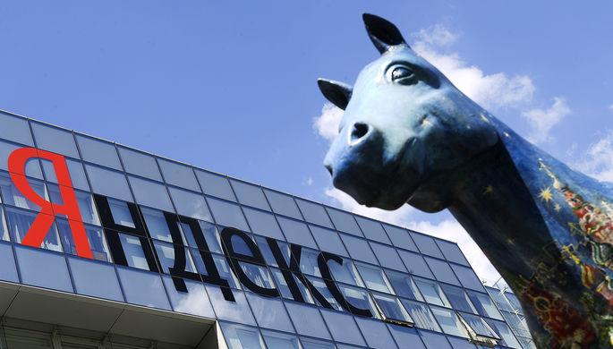 Здание компании «Яндекс» в Москве, май 2017 года