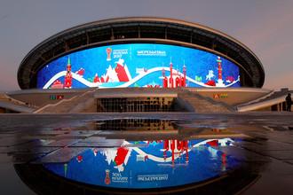 Домашний стадион клуба РФПЛ «Рубина» «Казань-Арена», на котором пройдут четыре матча Кубка конфедераций — 2017