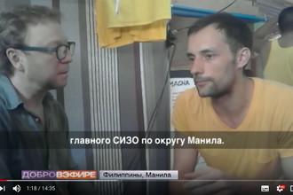 Кадр из репортажа РЕН ТВ «Слепые мулы»