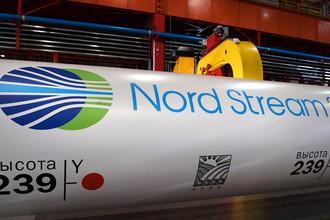 «Решить вопрос с «Северным потоком – 2» Дания не в состоянии»