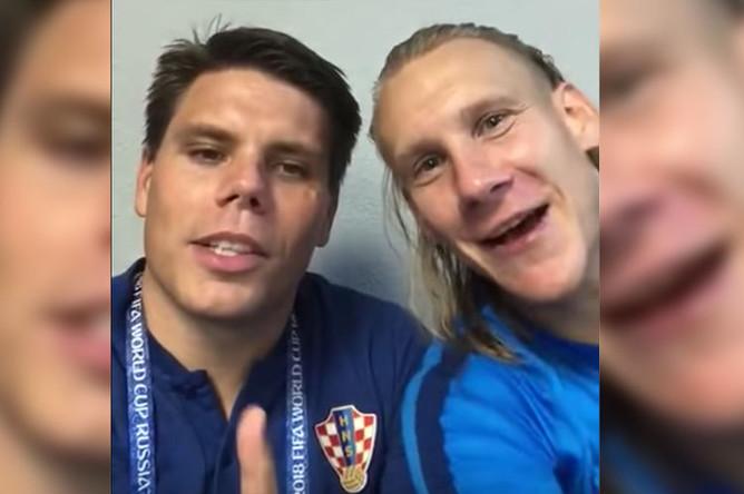 Огнен Вукоевич и Домагой Вида во время записи обращения после матча 1/4 финала чемпионата мира по футболу между сборными России и Хорватии, 7 июля 2018 года (кадр из видео)