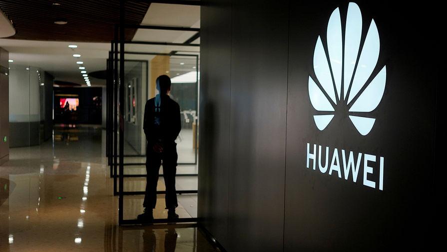 Трамп заявил, что обсудит Huawei с Си Цзиньпином