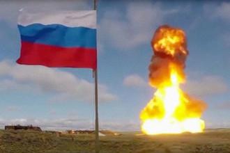 Испытательный пуск ракеты системы ПРО на полигоне Сары-Шаган в Казахстане, 4 июня 2019 года