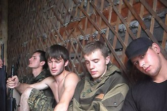 Во Владивостоке начался суд над «Приморскими партизанами»