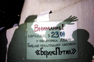 Оппозиционная культура в России сформировалась задолго до протестов