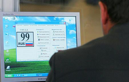 ГИБДД поможет автовладельцам узнать, не числятся ли за ними неоплаченные штрафы