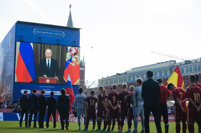 Видео-мост президента Российской Федерации Владимира Путина с участниками футбольного турнира во время мероприятий в рамках празднования 1000 дней до ЧМ-2018 в России