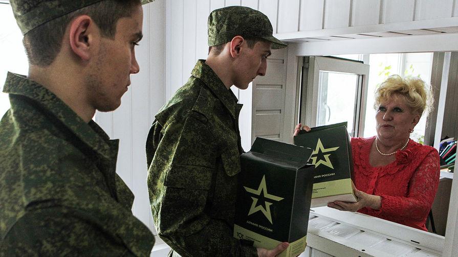 Оптимизация бюджета: Минобороны хотят лишить 100 тыс. военнослужащих
