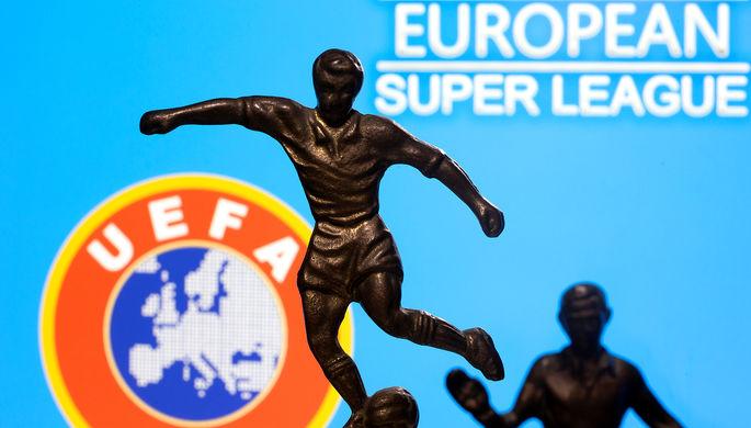 Отступление и наказание. УЕФА объявил о санкциях для отказников Суперлиги
