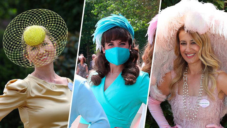 Шляпки и маски: как проходят Королевские скачки во время пандемии