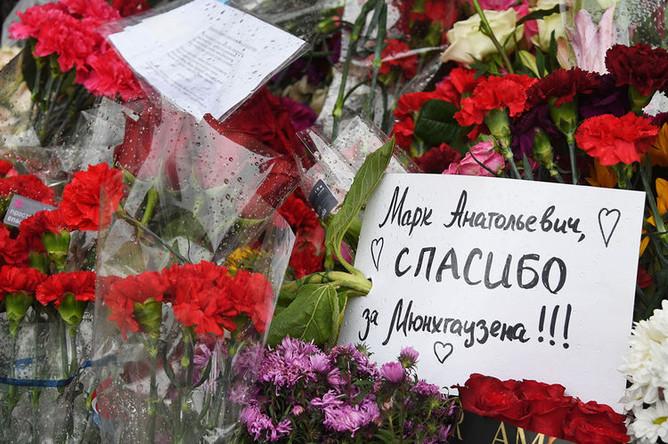 Цветы у здания театра «Ленком» в Москве, где проходит церемония прощания с режиссером Марком Захаровым, 1 октября 2019 года