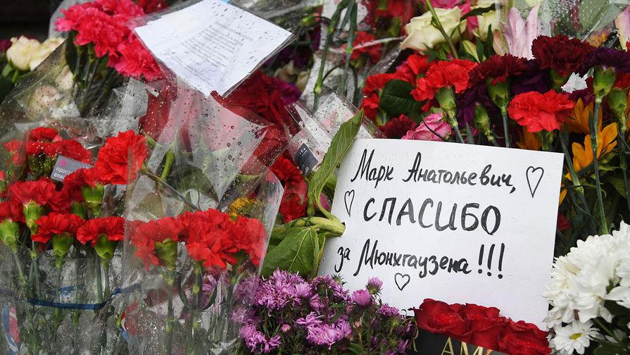 Цветы уздания театра «Ленком» вМоскве, где проходит церемония прощания срежиссером Марком Захаровым, 1 октября 2019 года