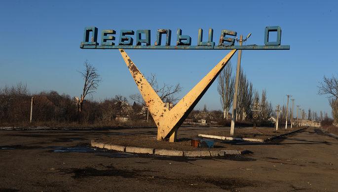 На въезде в Дебальцево, 2015 год