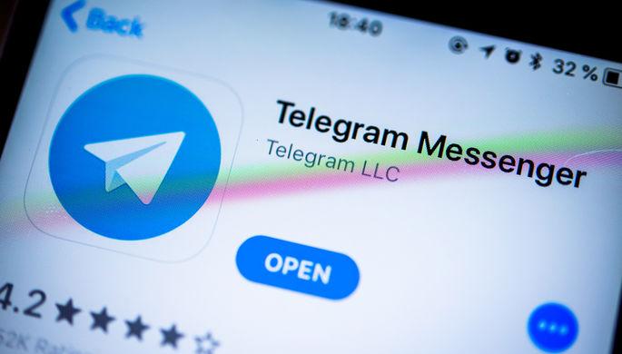 Европа, накажи:Telegram подал жалобу на Apple