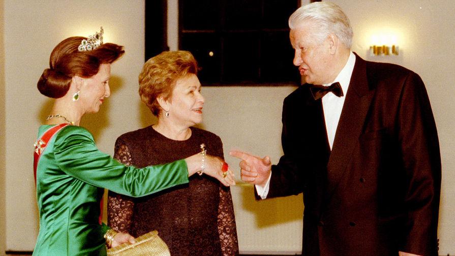 Королева Норвегии Соня во время встречи с Борисом Ельцином и его супругой Наиной, 1996 год