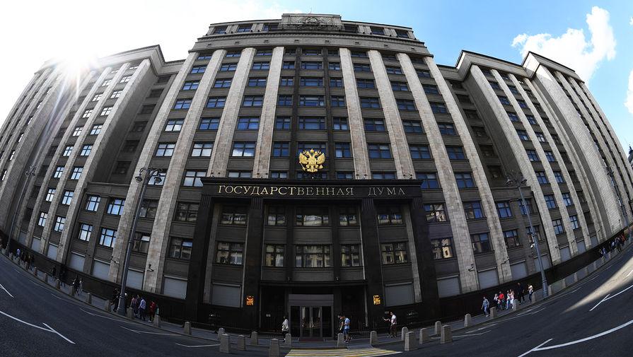 В Госдуме определили способствующее потеплению отношений России и США событие