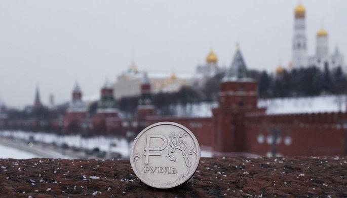 Плата за лояльность: кому и зачем одалживает Россия