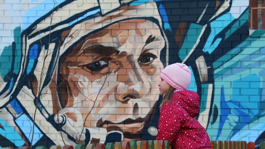 Граффити с изображением космонавта Юрия Гагарина на здании на Аллее Космонавтов в Москве.
