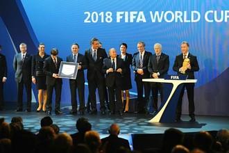 ФИФА не будет проводить расследование выборов ЧМ-2018