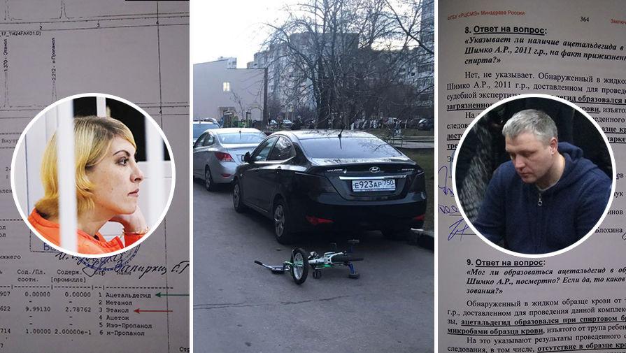 Подсудимая Ольга Алисова и отец сбитого мальчика Роман Шимко, фото с места ДТП и страницы...