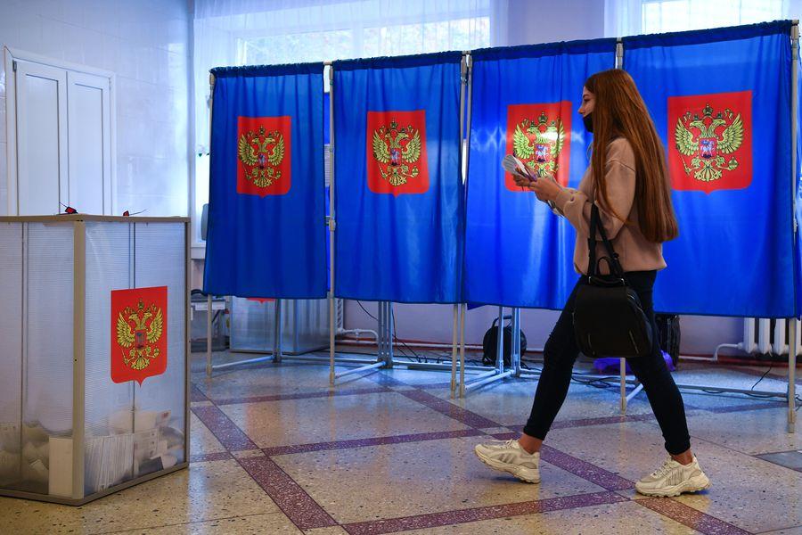 """Р¦Р�Рљ: онлайн-голосование РІР±СѓРґСѓС‰РµРј будет проводиться только РЅР°С""""едеральной платформе"""