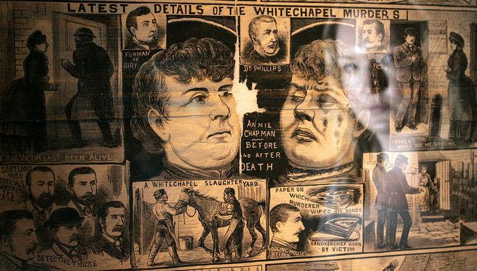 Газета The Illustrated Police News на выставке «Джек-потрошитель и Ист-Энд» в лондонском музее, 2008 год