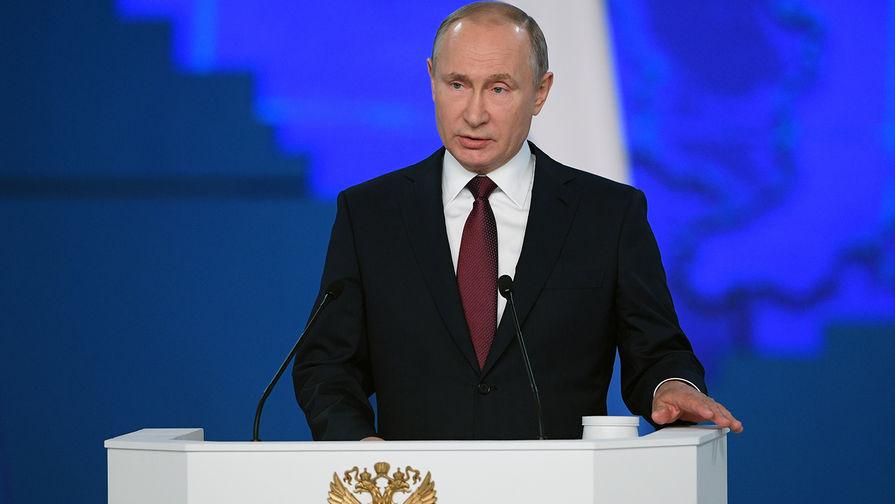 Путин: демографическая ловушка в России хуже, чем в годы войны