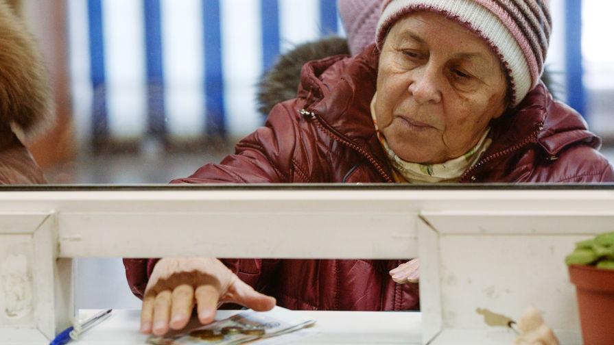Россияне назвали оптимальную пенсию для достойной старости