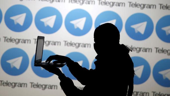 Telegram запускает функцию геочата