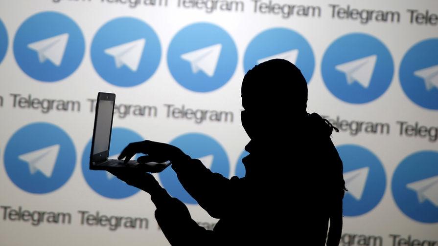 Telegram отметил канал Трампа как мошеннический
