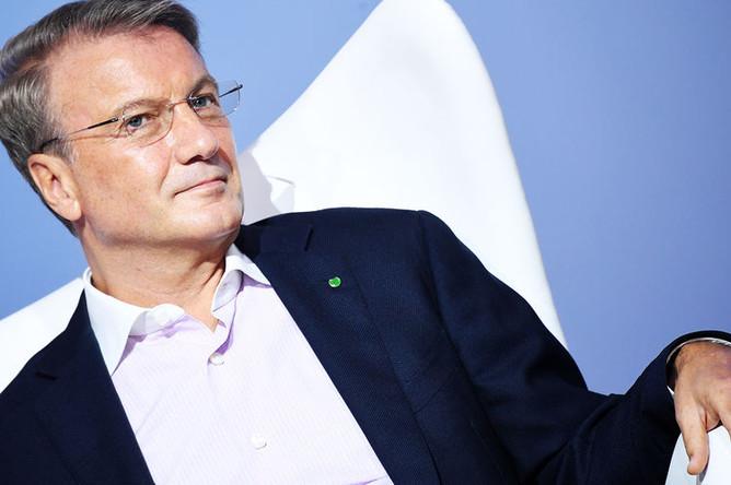 Председатель правления ПАО «Сбербанк России» Герман Греф на пленарной сессии в рамках Московского финансового форума, 13 сентября 2019 года